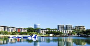 Property Investment Australia , Darwin View